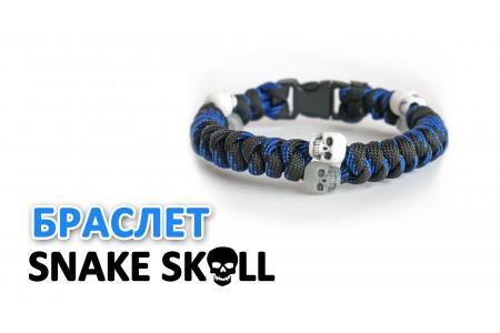 """Браслет """"Snake skull"""""""